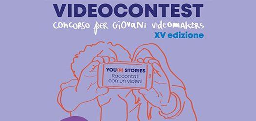 videocontest-2018